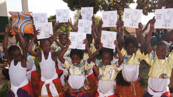 Educate Uganda Book Drop
